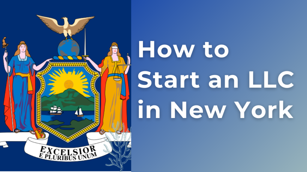 How-to-start-an-LLC-in-New-York